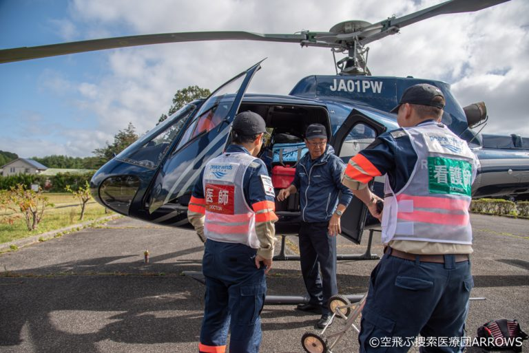 A.L.I. begins initiative in collaboration with disaster relief/medical support NPO to provide medical care from the sky