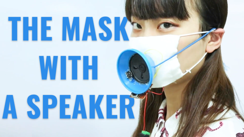Voice-Amplifying Mask | Wasted Creation