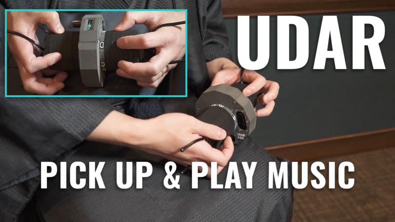 UDAR: The Revolutionary Handheld Electrical Instrument