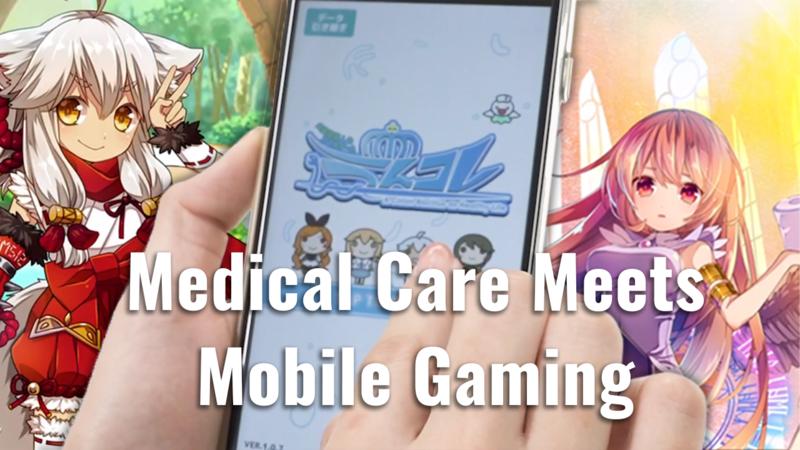 Preventive Medical Care App: Unkore